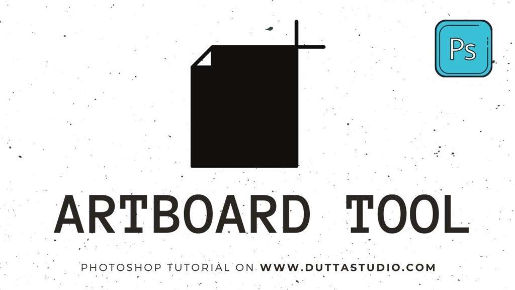 Artboard tool